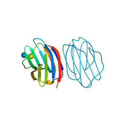 Molmil generated image of 5nmj