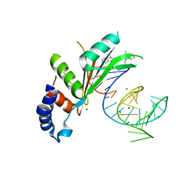 Molmil generated image of 5ns4