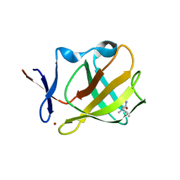Molmil generated image of 5oh3