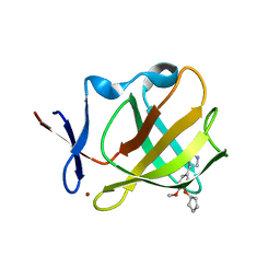 Molmil generated image of 5oh8