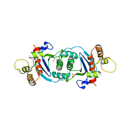 Molmil generated image of 5ol8