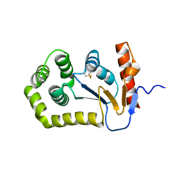 Molmil generated image of 5qkl