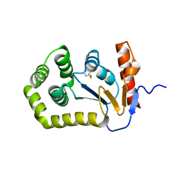 Molmil generated image of 5qks