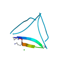 Molmil generated image of 5sut