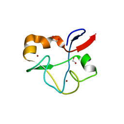 Molmil generated image of 5syb