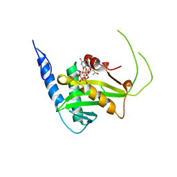 Molmil generated image of 5t53