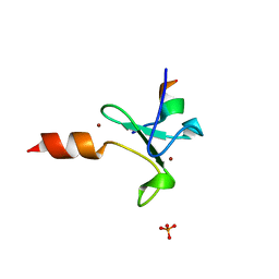 Molmil generated image of 5t8r