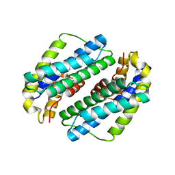 Molmil generated image of 5ts9