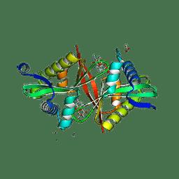 Molmil generated image of 5u08