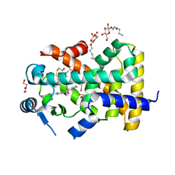 Molmil generated image of 5u3v