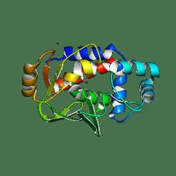 Molmil generated image of 5u7b