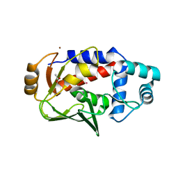 Molmil generated image of 5u7c