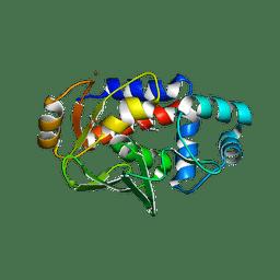 Molmil generated image of 5u82