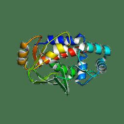 Molmil generated image of 5u83