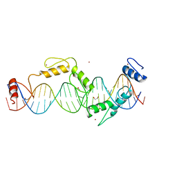 Molmil generated image of 5und