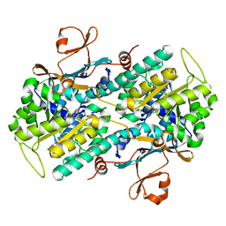 Molmil generated image of 5upe