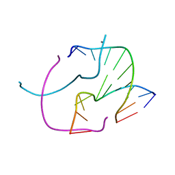 Molmil generated image of 5vbj