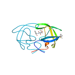 Molmil generated image of 5vea