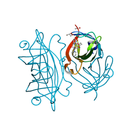 Molmil generated image of 5wbc