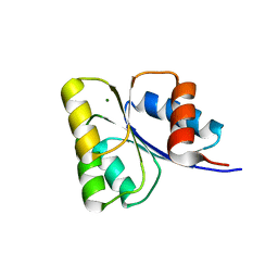 Molmil generated image of 5wq0