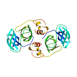 Molmil generated image of 5y4l
