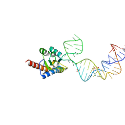 Molmil generated image of 5y7m