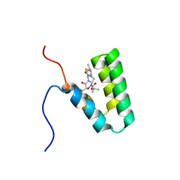 Molmil generated image of 5y95