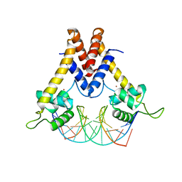Molmil generated image of 5yi3