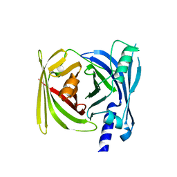 Molmil generated image of 5yvf