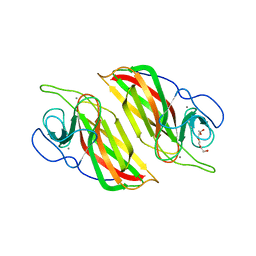 Molmil generated image of 5yvp