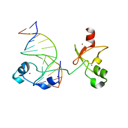 Molmil generated image of 6asb