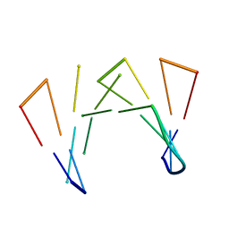 Molmil generated image of 6asf