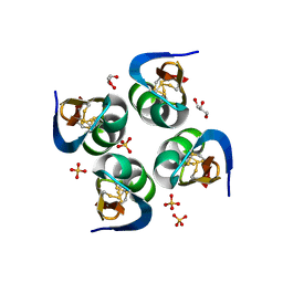 Molmil generated image of 6au7
