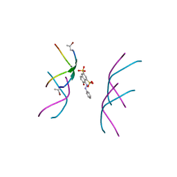 Molmil generated image of 6b79