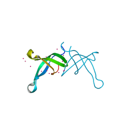 Molmil generated image of 6bph