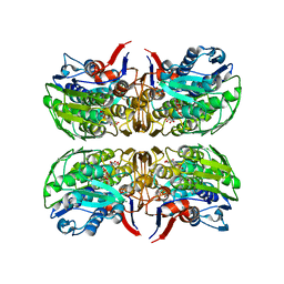 Molmil generated image of 6cn1