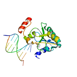 Molmil generated image of 6cvp