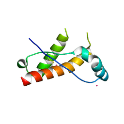 Molmil generated image of 6du9