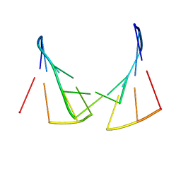 Molmil generated image of 6ed9
