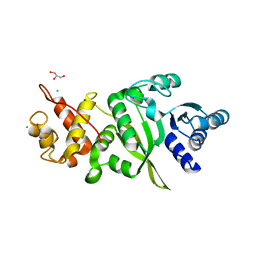 Molmil generated image of 6ero