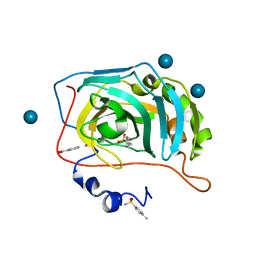 Molmil generated image of 6gm9
