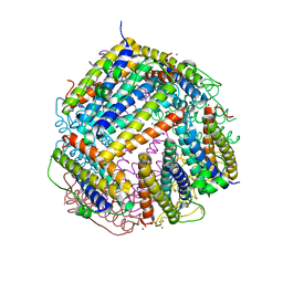 Molmil generated image of 6hui