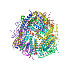 Molmil generated image of 6hvq