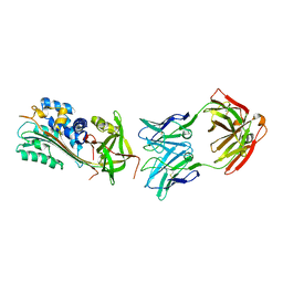 Molmil generated image of 6i8s