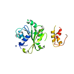 Molmil generated image of 6ifx