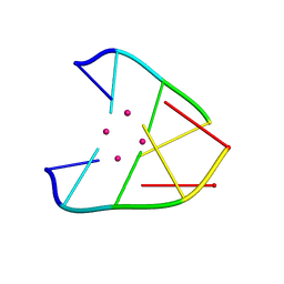 Molmil generated image of 6iue