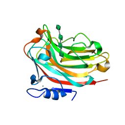 Molmil generated image of 6kcv