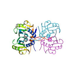 Molmil generated image of 6kp5