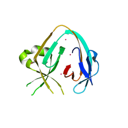 Molmil generated image of 6myl
