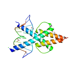 Molmil generated image of 6od5